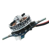 XM2212RTR-25 motor with integrated esc